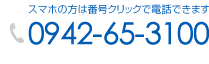 0942653100